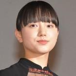 【動画】清原果耶、18歳になって深夜撮影も歓迎!?「縛りがなくなった」