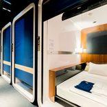 【大阪】女性におすすめのカプセルホテル11選。おしゃれでキレイ♪女性専用ホテルも