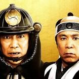 星野源、日本アカデミー賞話題賞・俳優部門 - 岡村逃すも作品部門に