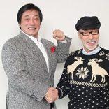 天才テリー伊藤対談「小橋建太」(1)スポーツジム経営の夢が叶いました