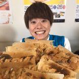 ジャニーズ随一の大食漢・大橋和也の食べっぷりを吉村崇が絶賛