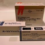 「処方薬」違法マーケットの実態。麻薬代わりに濫用する日本人も…