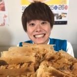 なにわ男子・大橋和也が大食いバラエティ初出演! 餃子10人前の完食に挑む
