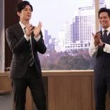 織田裕二、中島裕翔に「硬い硬い!」『SUITS2』名コンビが撮影開始