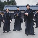 『燃えよ剣』黒隊服説の新写真公開! SixTONES森本慎太郎ら13名も追加発表