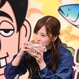 乃木坂46白石麻衣、バナナマンのアドバイスで豪快な食べっぷり披露!?