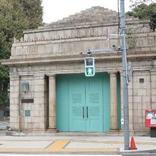 京成、旧博物館動物園駅の駅舎公開 「京成リアルミュージアム」を開催