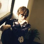 スガシカオ、プライベートCD『ACOUSTIC SOUL 2』が限定発売決定!