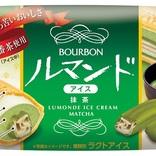 本日発売開始!ルマンドアイスに抹茶味が新登場!宇治一番茶の風味が口いっぱいに