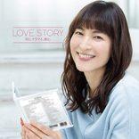 鈴木杏樹の不倫報道に「50歳!」と驚きの声。他にも意外な50歳女性7選