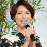 TBS小林由未子アナ、結婚を発表