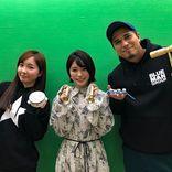 木村昴&木戸衣吹 番組テーマソングに美山加恋が参加「名曲が誕生しました!」