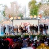 追悼復興イベント『SOTE 311』を『フジロック』ほか音楽フェスが支援