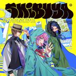 『ヒプノシスマイク』シブヤ・Fling PosseのCDジャケ写が解禁!