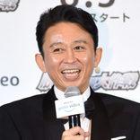 有吉弘行&嵐・櫻井翔、Snow Manラウールの特技に驚き「やっば」「めっちゃ…」