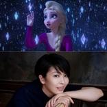 松たか子、米アカデミー賞授賞式で日本人として初歌唱へ 『アナと雪の女王2』メイン楽曲をパフォーマンス