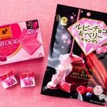 【バレンタイン】ピンクでおなじみ『ルビーチョコレート』特集。今年は甘酸っぱい恋の味でアピール!