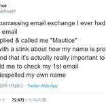 誰もが経験しているビジネスメールでの失敗 皆さんやらかしてますね