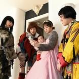 今夜の『伝説のお母さん』 前田敦子、子どもを連れて冒険の旅に