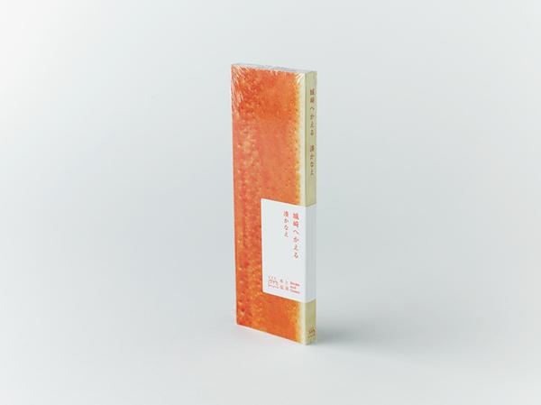 城崎温泉でしか買えない有名作家の本が続々登場!