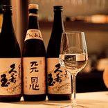 温泉と旨い酒があれば最高!地ビール・日本酒・ワインの飲み歩きが楽しい温泉街5選【全国】