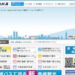 長崎バス・さいかい交通で交通系ICカードが利用可能に 2月16日から