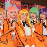 舞台版キューティーハニーは5人でワンチーム 上西 恵「これまでに培ったアイドル力をたっぷり発揮したい!」