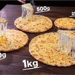 """トッピングは""""チーズ1kgのみ""""!! ドミノピザ「ウルトラチーズ」はチーズ好き必食!"""