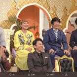 風間俊介、ジャニーズ入所のきっかけは「周富徳さんとの写真」!?