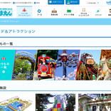 としまえんが閉園して、跡地に新たな「ハリポタ」のテーマパーク? 愛知県には「ジブリパーク」もオープン予定