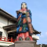福岡県北九州市に聖徳太子がいるって知ってました? 約9mの聖徳太子です