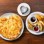 ドミノ・ピザ、ハート型のピザとサイドメニューのバレンタイン限定セットを販売中
