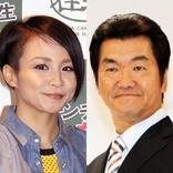 misono 島田紳助さん出演動画の後編公開へ「とことん落ち込み…考えて悩んだ結果」