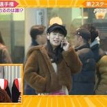 "SKE48 大場美奈、""ナンパ待ちバトル"" でまさかの事態に…「せめて5人!」"