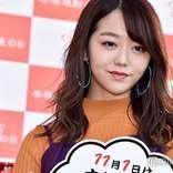 AKB48峯岸みなみ、体重を告白 禁酒ダイエット成功で3キロ減