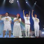 HY 20周年記念ツアー全26公演完走!3月に主催フェス、7月に初のオーケストラ共演ツアーも開催!
