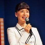 前田敦子主演『伝説のお母さん』 魔王役・大地真央が「ショーシカ」を知るシーンに反響