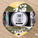 肉も魚も使わない寺監修の精進料理カップ麺『精進ラーメン禅道 醤油』はヴィーガンでもOK、でもいったいどんな味!?