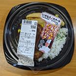 【比較】「いきなり! ステーキ」監修のハンバーグ弁当と「たいめいけん」監修のハンバーグ弁当を食べ比べてみた!