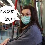 ウイルス対策、実際何をしてますか?医師の正解と、みんなが実践中の新型肺炎対策は