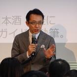 日本酒の未来を次世代が繋ぐ! 20代限定の日本酒体験イベントが渋谷で開催