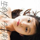 今田美桜1st写真集 1年以上経ってもヒット中、6度目の重版決まる