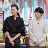 板谷由夏、斎藤工との関係性語る「ソウルメイト。もう親戚枠」