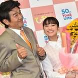 平祐奈は「かわいい娘」高橋克典が首ったけ「うちのイモーレ」<ひまわりっ~宮崎レジェンド~>