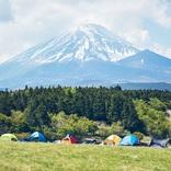 くるり、KIRINJIが出演!富士山の麓で「FUJI&SUN'20」開催