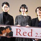 妻夫木聡、妻・マイコと『はじめてのおつかい』で号泣し「好きだな」