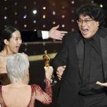 韓国作品「パラサイト」4冠!アカデミー賞史上初 外国語映画が作品賞