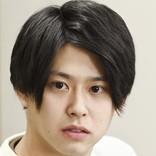 鈴木勝大、家族思いのイケメン役 『ランチ合コン探偵』に出演