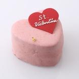 【アンテノール】バレンタインだけの4日間限定!ルビーチョコレートを使ったハート型ケーキを発売!