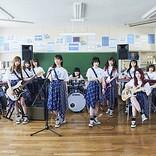 ザ・コインロッカーズの月例ワンマンライブ【青春LOCKER】3月スタート